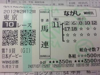 201205271628000.jpg
